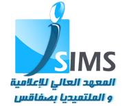isims.jpg